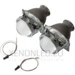 Xenon Lens (projector) 3.0 HID